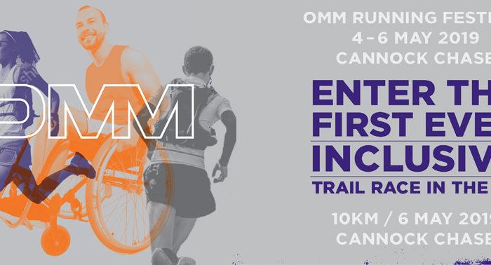 OMM Festival banner